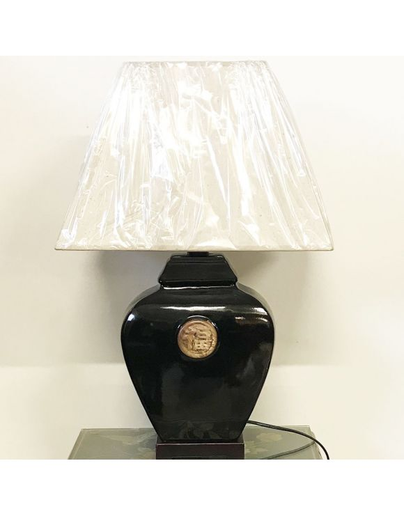 Lampe chinoise noire