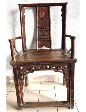 Fauteuil chinois en orme - meuble chinois antique
